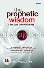 The Prophetic Wisdom [Mizan 6th BookFair NETT]