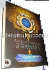 Al-Quran 3 Bahasa Perkata: Arab - Indonesia - Inggris [PROMO BUKABUKU]